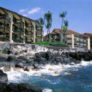Sea Village -Kona, Big Island
